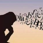 Che cosa strana è il mondo  18          –  –   –  A cosa pensano gli uomini                 – Jean d'Ormesson